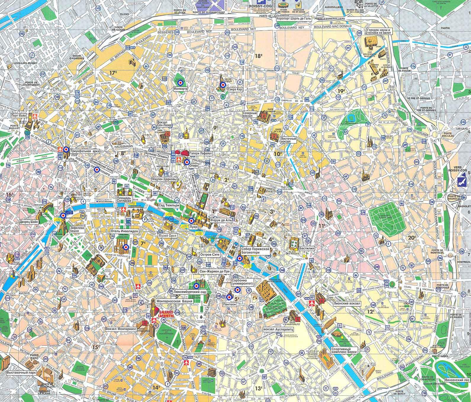 Tourist map of Paris France - Paris tourist spots map (Île ...